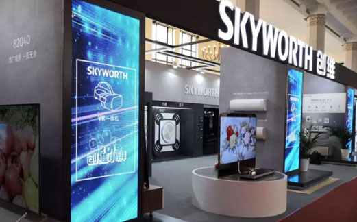 Skyworth was awarded the honorary title of self-owned brand National Goods Quality Enterprise in 2019