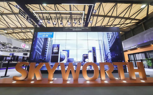 Skyworth smart home to create future Wisdom