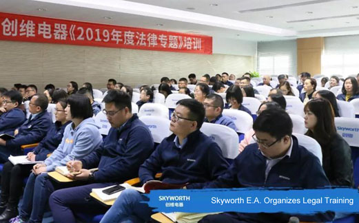 Skyworth E.A. Organizes Legal Training